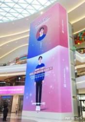 신세계, 하남 스타필드서 '실종아이 찾기' 캠페인