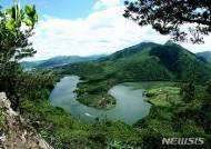 괴산 산막이옛길, 3년 연속 한국관광 100선