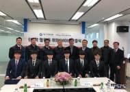 성지건설, 서울도시과학기술고와 산학협력 MOU