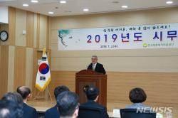 [신년사]양봉민 한국보훈복지의료공단 이사장