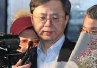우병우도 나가고…'국정농단 구속' 4명만 남았다
