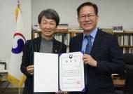금기형 유네스코아태무형유산센터 사무총장 임명식