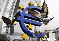 유로존 인플레 1.6%로 ↓…ECB의 올내 금리인상 '험난'
