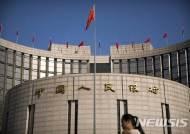 中인민은행, 경기둔화 대응 위해 지준율 1%P 인하 단행