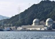 """일본 정부, 터키 원전서 철수...""""원전수출 전략 백지화"""""""