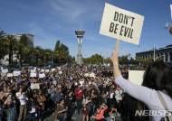 美셧다운으로 성폭력 등 여성 피해자 지원금 중단 위기