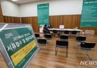 광주·전남 대학 정시마감…호남대 4.8대 1 최고 경쟁률(종합)