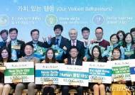 """박종복 SC제일은행장 """"국내 최고 국제 은행될 기회있다"""""""