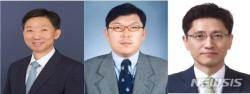 '일자리 전담' 기재부 경제구조개혁국장에 우병렬
