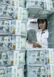 외환 보유액 규모 4036억 9000만달러