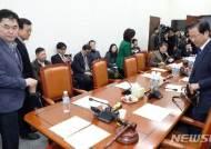 한국당 의원들이 의총으로 늦어서 잠시 후 시작하겠습니다