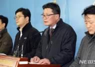 기자회견 하는 전국언론노동조합