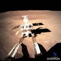 [국제핫이슈]美中,우주탐사 '신기원'… 태양계 외곽·달 뒷면 탐사 성공