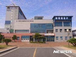 전북농관원, 설 앞두고 성수품 원산지 위반 일제단속