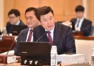 """한국당 """"靑 적자국채 압박 의혹, 명명백백 밝혀야"""""""