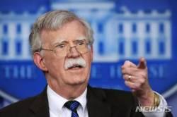 """볼턴, """"시리아 미군철수는 쿠르드족 반군 보호의 조건 후에"""""""