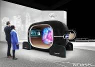 [2019 CES]모빌리티 경연장 방불…'미래車 트렌드 한 눈에'