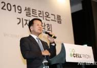 사업계획 발표하는 김형기 셀트리온헬스케어 대표이사 부회장