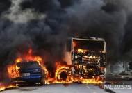 브라질, 폭력 계속되는 시에라주에 군 투입