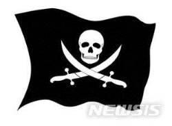 阿 베냉 인근 해역서 러시아 선원 6명 해적들에 피랍