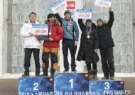 청송 아이스클라이밍 대회 종료…박희용·신운선·손승아 우승