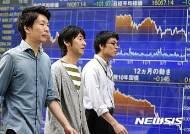 일본 증시, 미중 정책대응·협상 기대에 2.44% 급반등 마감