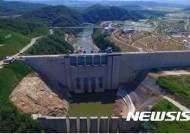 """댐 건설로 수력발전 중단…대법 """"물 사용권도 보상대상"""""""