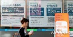 대출 빙하기 오나…1분기 은행 가계 대출받기 어려워진다