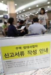 [세법시행령]장기임대사업자, 양도세 비과세…'평생 1회로 제한'