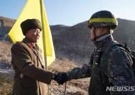 """北 신문 """"군사적 적대 청산…연합훈련·전략자산 전개 중지"""""""