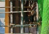 균열에 도면과 다른 시공…서울 건설공사장 곳곳 부실 심각