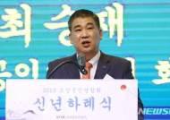 """최승재 소상공인연합회장 """"최저임금 결정구조 개편, 진통 재연 우려"""""""
