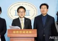 평화당, 日에 '광개토대왕함' 항의 서한 보내기로(종합)