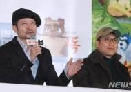 애니메이션 영화 '언더독' 오성윤-이춘백 감독