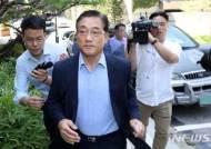 'IDS홀딩스 사건 부당개입' 구은수, 10일 대법원 선고