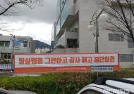 8596억원 대학혁신지원비, 강사 인건비로 사용 못한다