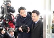 """김태우 '사찰 문건 캐비닛 보관' 주장에···靑 """"감찰 업무 참고용"""""""