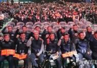 '연봉 1억' KB국민은행원들, 파업 나선 까닭은?