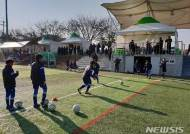 남원시, 유소년축구단 등 전지훈련 열기로 '후끈'