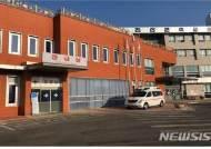 전북 진안군의료원, 응급의료 최우수기관 선정