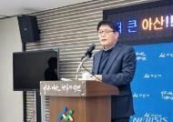 성매매 집결지 아산 '장미마을' 일원, 6월 도시재생 착공