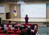 의정부읽기발달학습지원센터 운영 결과 보고회
