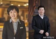 코오롱호텔 허진영·코오롱 씨클라우드 호텔 김영태 총지배인 선임
