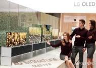 CES2019, LG 시그니처 올레드 TV R 첫 공개