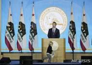 뉴섬 캘리포니아주지사, 취임식부터 트럼프 정책 강력비난