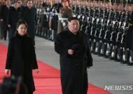 """전문가들 """"김정은, 방중으로 트럼프에 외교·경제 옵션 과시"""""""