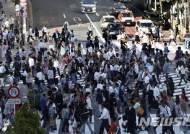 일본 작년 11월 실질임금 1.1%↑...4개월 만에 증가 전환