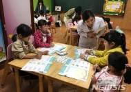 경북도, 아이돌봄 서비스 대폭 확대