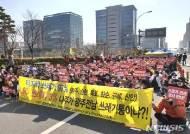 '나주 SRF 갈등' 해결 첫 단추…민·관 거버넌스 10일 출범
