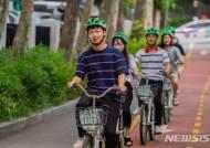 전주시, 생활 자전거 활성화 위해 자전거 출·퇴근 운동